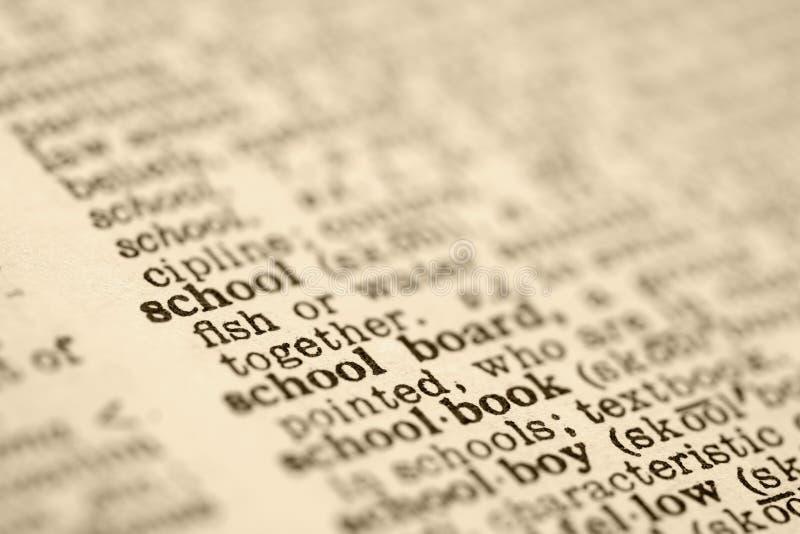 Entrée De Dictionnaire Pour L école. Photo stock