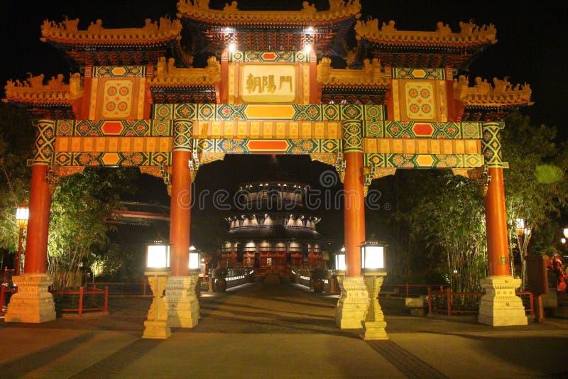Entrée de la Chine au cours de la nuit photographie stock libre de droits
