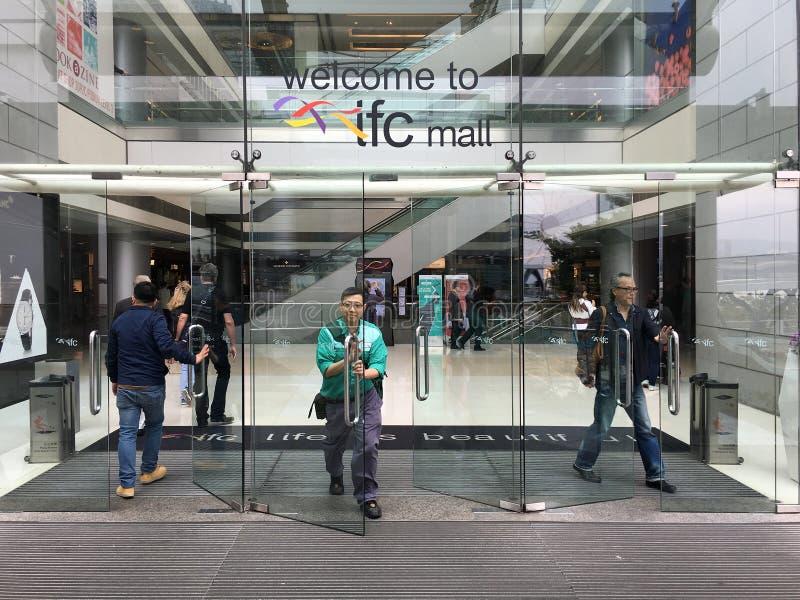 Entrée de mail d'IFC, en Hong Kong photo stock