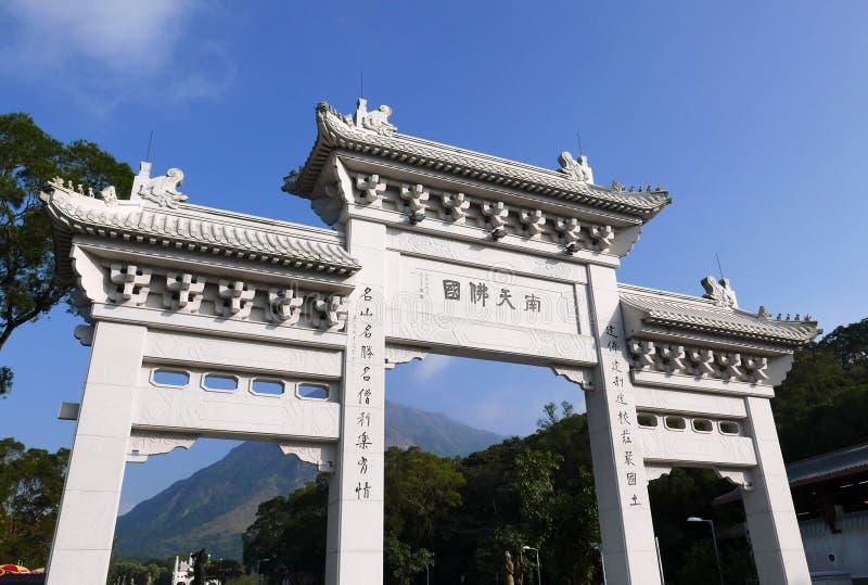 Entrée de Tian Tan Buddha en Hong Kong photos stock