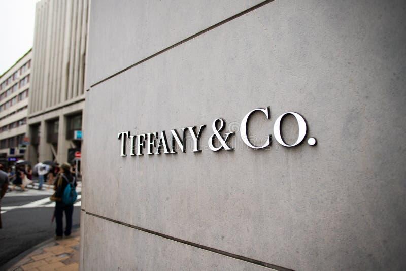 Entrée de Tiffany&Co à Tokyo, Japon photos stock