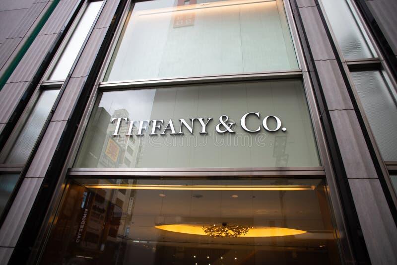 Entrée de Tiffany&Co à Tokyo, Japon image libre de droits
