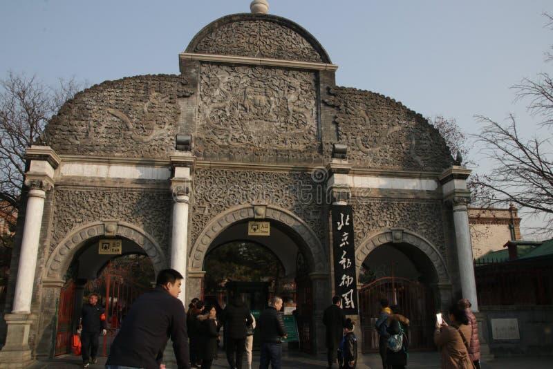 Entrée de zoo de Pékin, Chine images stock