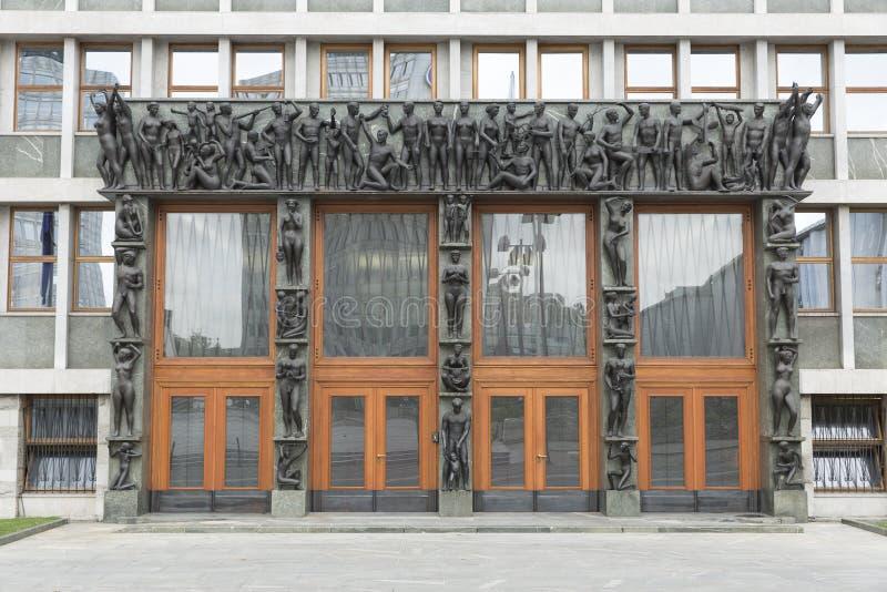 Entrée du parlement slovène à Ljubljana image stock
