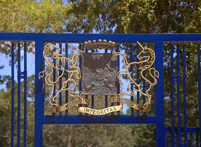 Entrée principale de parc Ramat Hanadiv, Israël photo libre de droits