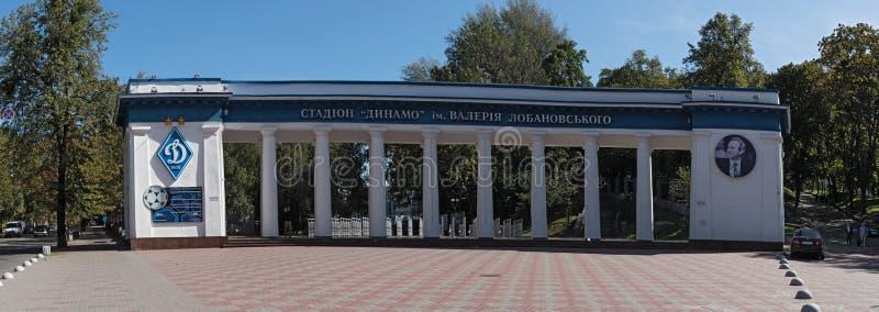 Entrée principale de Valeriy Lobanovskyi Dynamo Stadium à Kiev, Ukraine photo stock