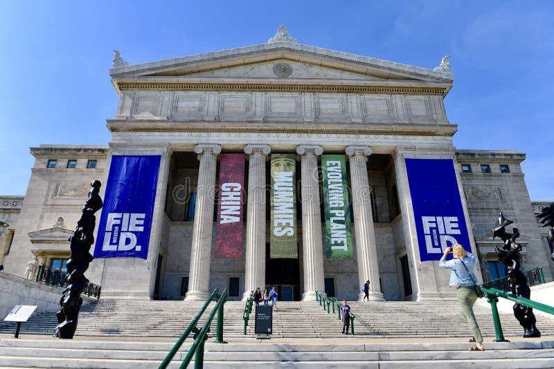 Entrée principale pour mettre en place le musée photo libre de droits