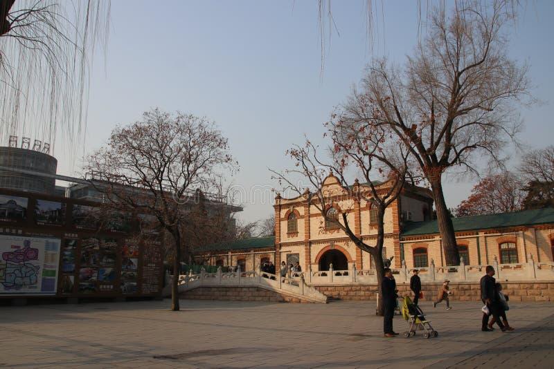 Entr?e de zoo de P?kin, Chine photographie stock libre de droits