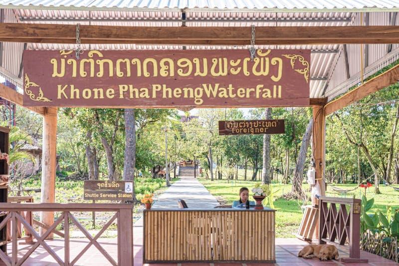 Entrada à cachoeira de Khone Pha Pheng em Laos fotografia de stock royalty free