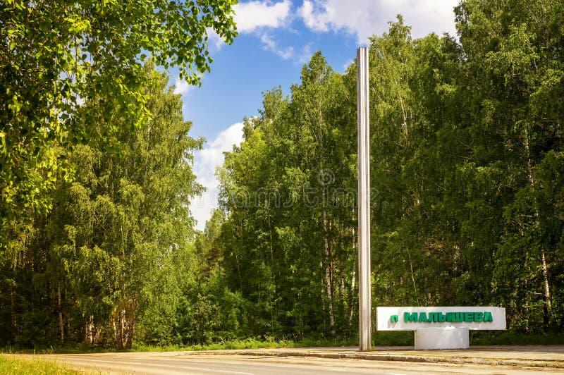 A entrada à cidade esmeralda Malysheva da mineração, Ural, Rússia, 18 06 2017 anos fotografia de stock