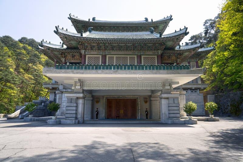 A entrada à exposição internacional da amizade DPRK - Coreia do Norte foto de stock royalty free