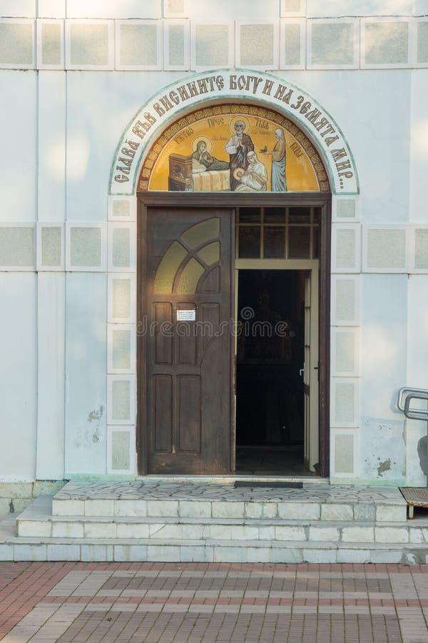 Entrada à igreja da natividade do Virgin abençoado em Pomorie, Bulgária foto de stock