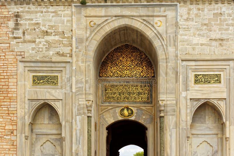 Entrada à mesquita azul em Istambul foto de stock royalty free