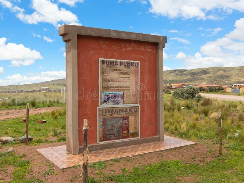Entrada às ruínas do puma Punku, Bolívia imagem de stock