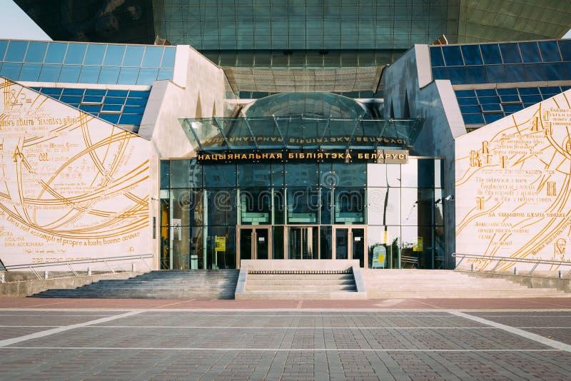 Entrada al edificio de la biblioteca nacional de imagen de archivo