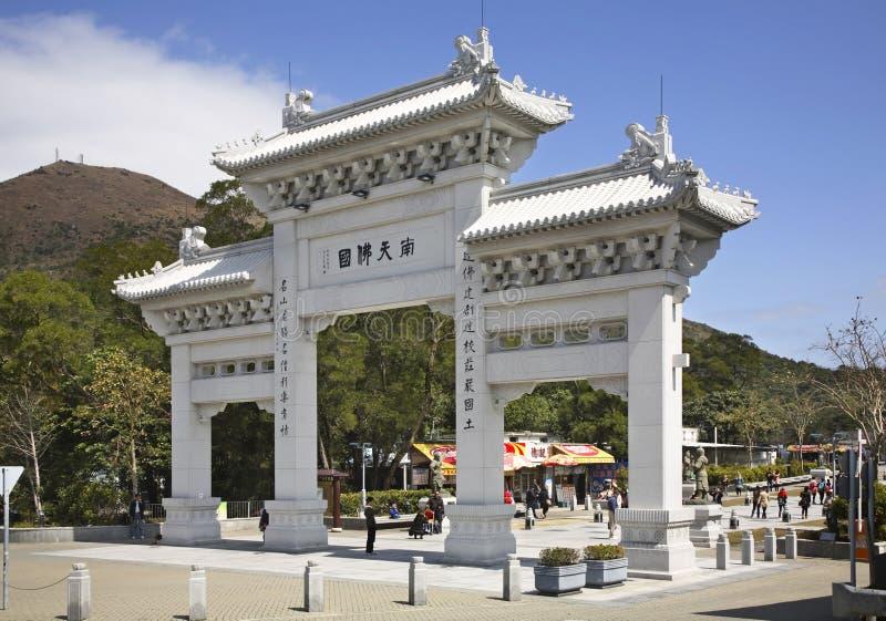 Entrada al monasterio del po lin Isla de Lantau Hon Kong China imagen de archivo libre de regalías