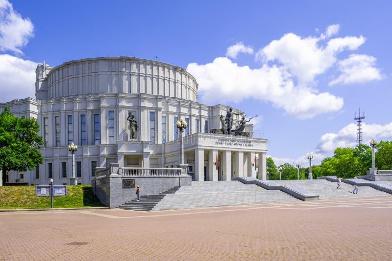 Entrada al teatro académico nacional de la ópera y de ballet de Bolshoi imágenes de archivo libres de regalías