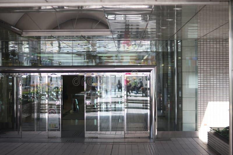 Entrada ao centro de negócios fotografia de stock royalty free