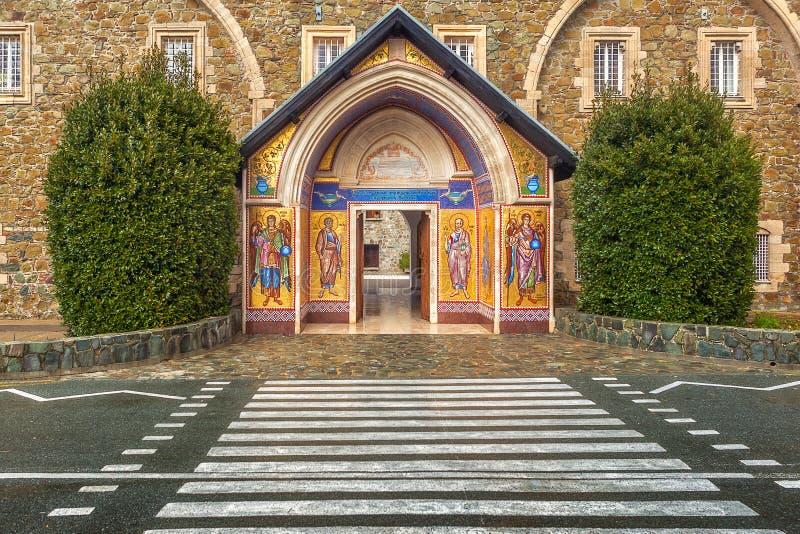 Entrada ao monastério santamente do Virgin de Kykkos, Chipre. imagem de stock royalty free