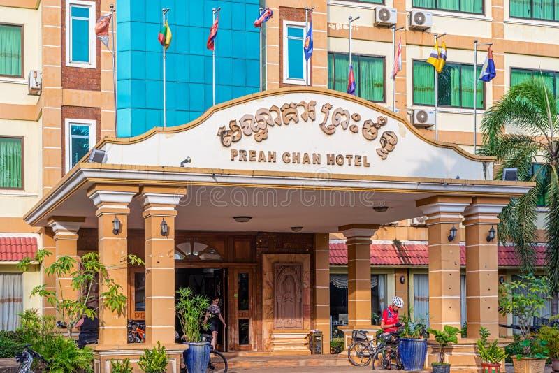 Entrada ao Preah Chan Hotel em Sisophon, Camboja imagem de stock royalty free