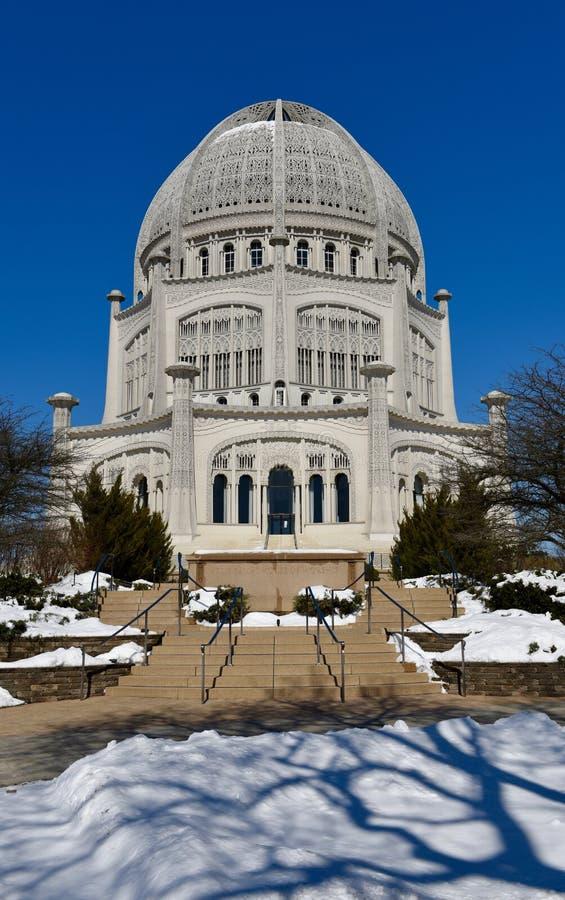 Entrada coberto de neve ao ` de Baha mim local de culto imagem de stock