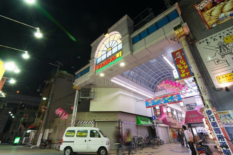 A entrada da aleia de Janjan Yokocho em Naniwa-ku em osaka imagem de stock