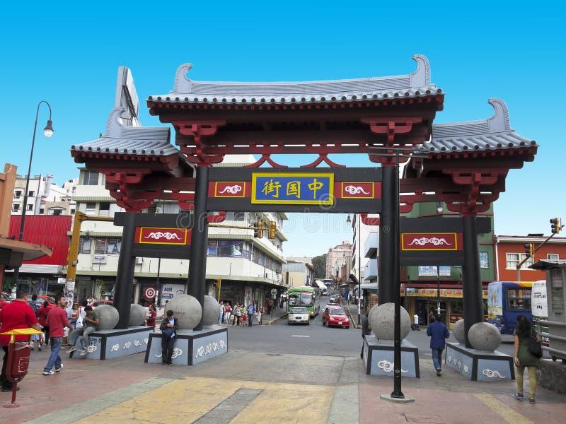 Entrada da cidade de China em San Jose, Costa Rica, curso imagens de stock royalty free