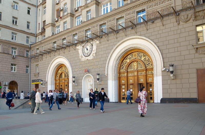 Entrada da estação de metro de Prospekt Mira da Moscou, Rússia fotos de stock
