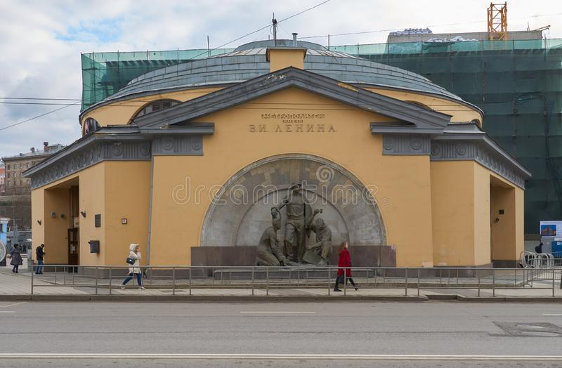 Entrada da esta??o de metro em Moscou imagens de stock royalty free