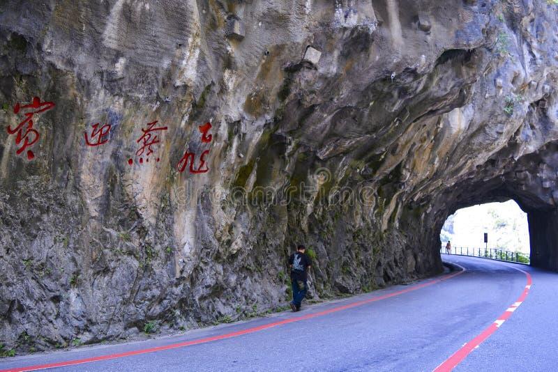 A entrada da estrada central da Cruz-ilha ou da estrada provincial 8 ? um de tr?s sistemas de estrada que conectam a costa oeste fotografia de stock royalty free