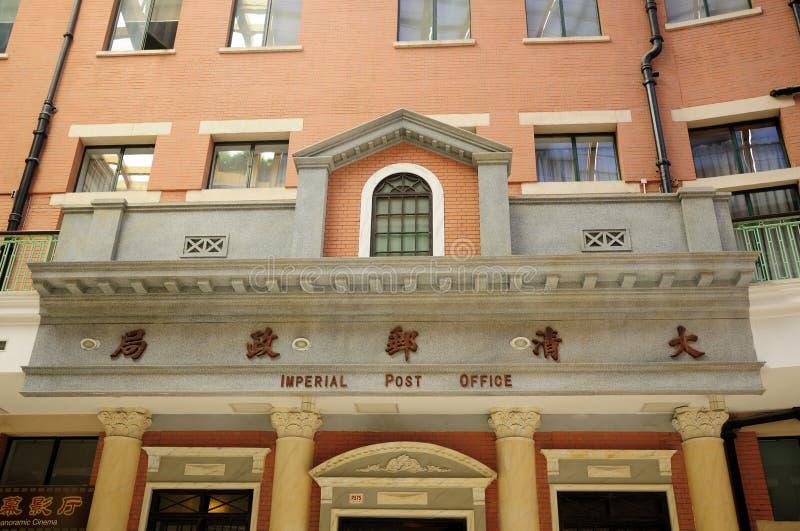 Entrada da réplica da estação de correios de Shanghai imagens de stock royalty free