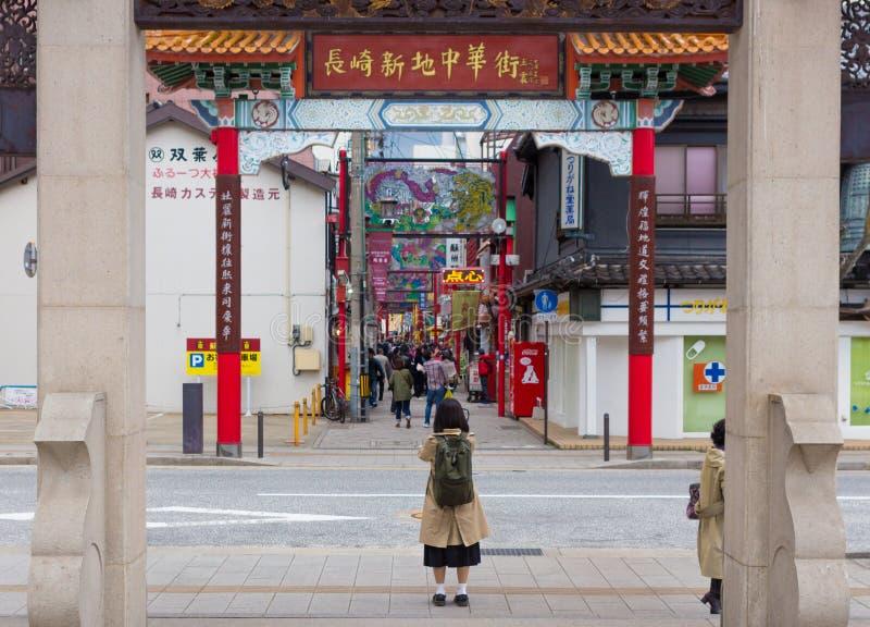 Entrada de Chinatown, Nagasaki foto de archivo libre de regalías