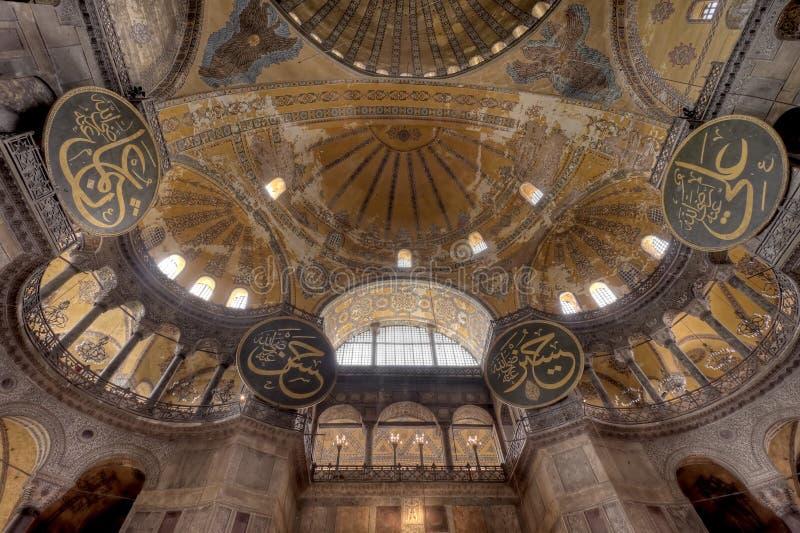 Entrada de Hagia Sophia imagens de stock royalty free