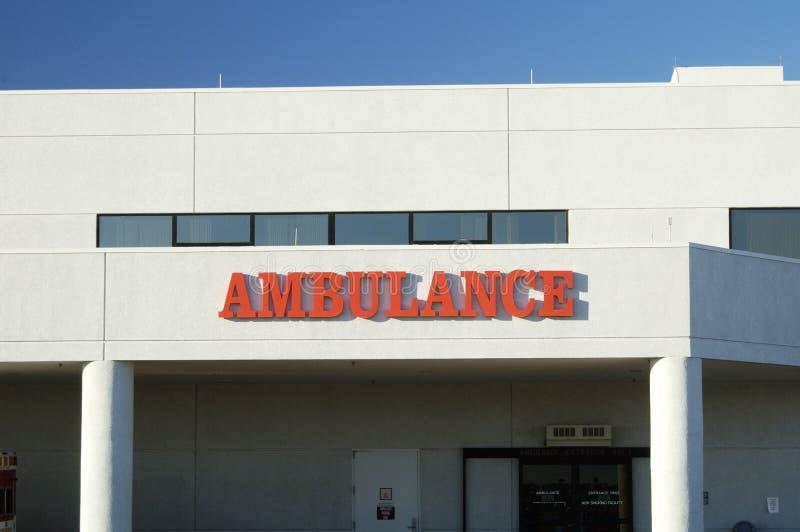 Entrada de la ambulancia imagen de archivo libre de regalías