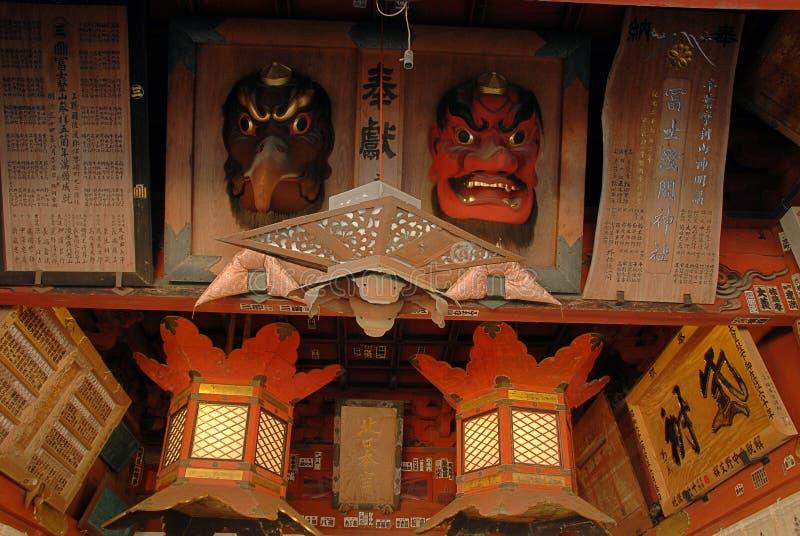 Entrada de la capilla de Fuji Sengen imagenes de archivo