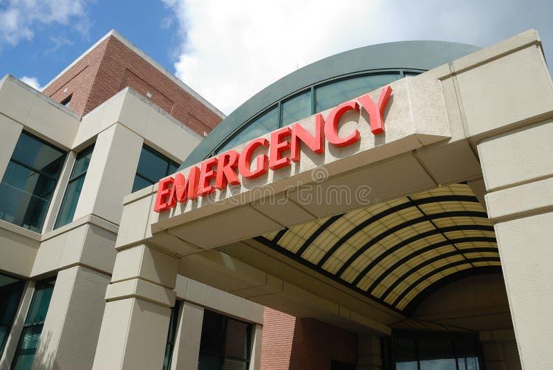 Entrada de la emergencia del hospital fotografía de archivo
