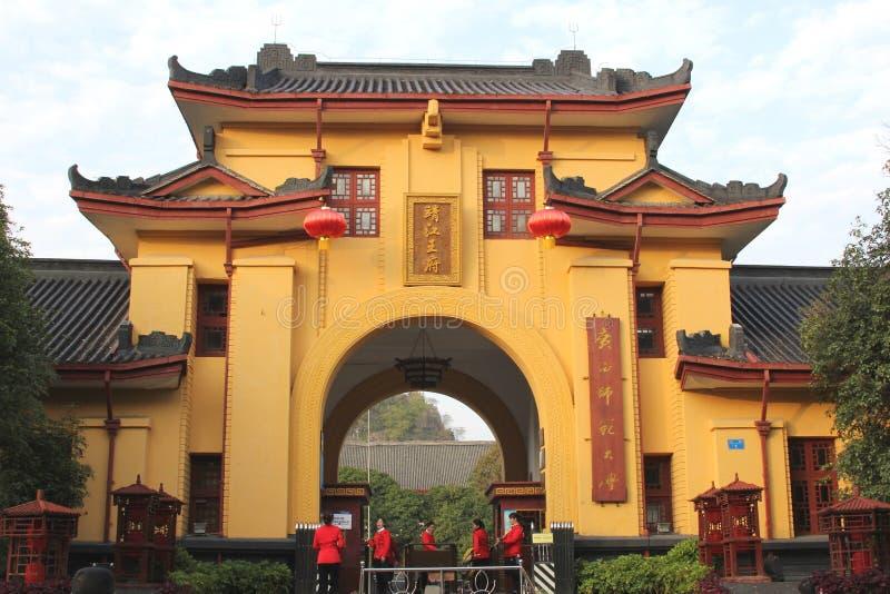 Entrada de los príncipes City Palace de Jingjiang en Guilin, China fotografía de archivo