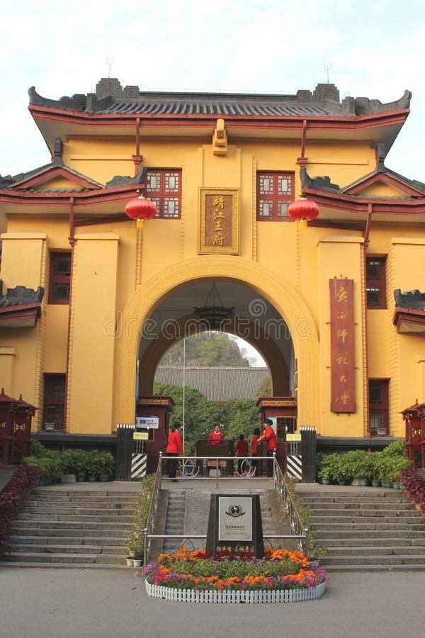 Entrada de los príncipes City Palace de Jingjiang en Guilin, China imagen de archivo libre de regalías