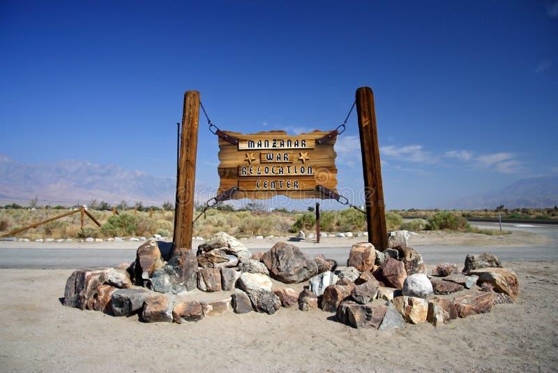 Entrada de Manzanar fotografia de stock royalty free