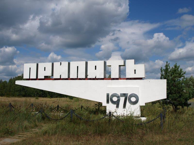 Entrada de Pripyat foto de archivo libre de regalías