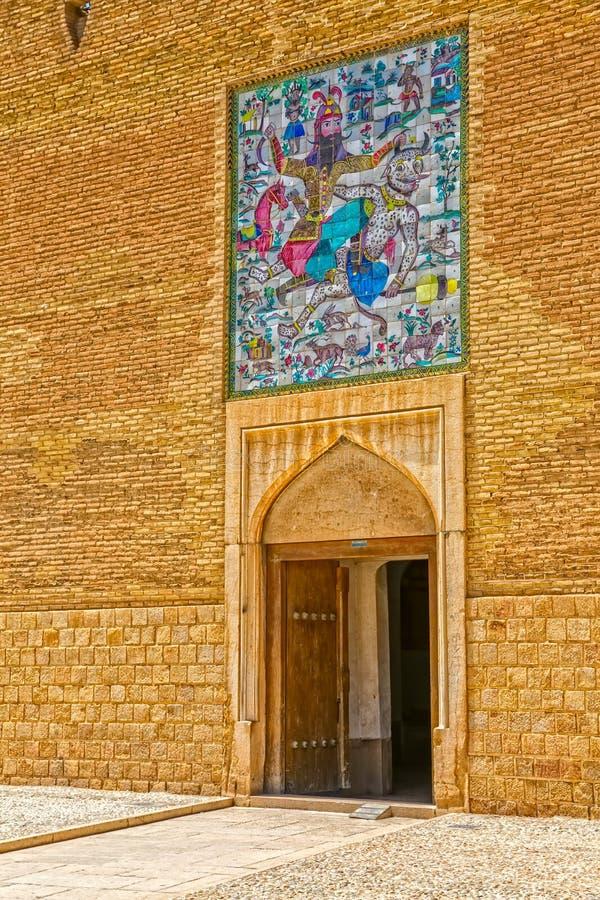 Entrada de Shiraz Citadel imagem de stock royalty free