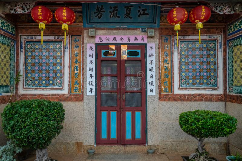 Entrada de un hogar tradicional en Taiwán foto de archivo
