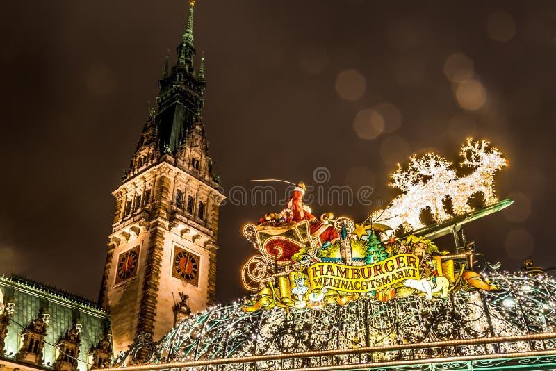 Entrada del mercado nostálgico de la Navidad de Hamburgo imagen de archivo