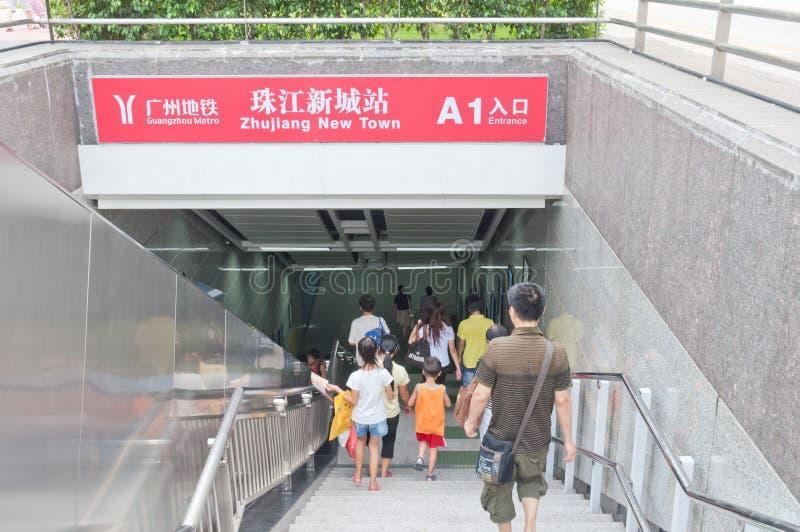Entrada del metro de Guangzhou imagen de archivo libre de regalías