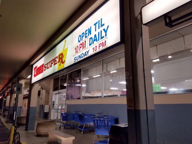 Entrada del supermercado de las épocas imagen de archivo