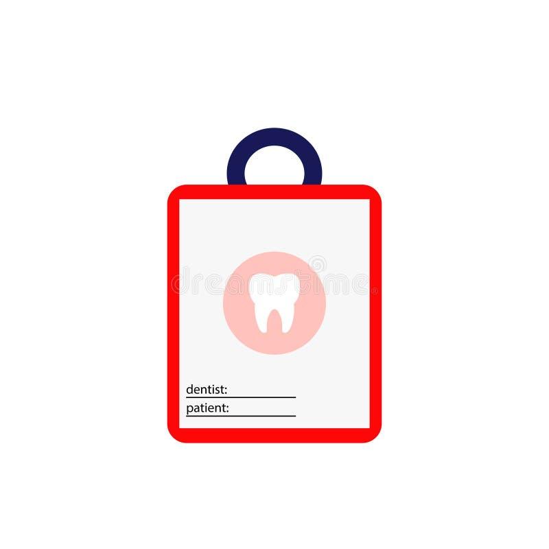 Entrada dental, Ejemplo del vector del dentista EPS 10 ilustración del vector