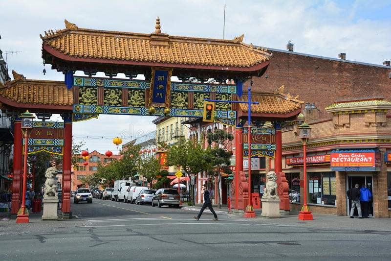 Entrada do bairro chinês, Victoria BC, Canadá fotografia de stock royalty free
