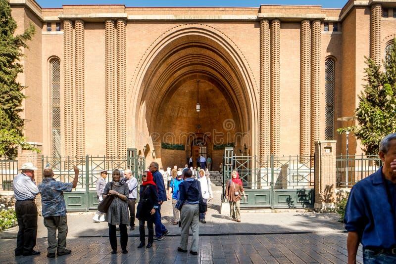 A entrada do Museu Nacional de Irã imagem de stock royalty free