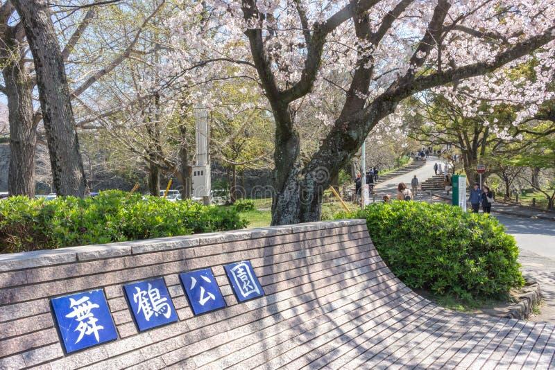 A entrada do parque de Maizuru assina dentro Fukuoka Este parque é construído em torno das ruínas do castelo de Fukuoka imagens de stock royalty free