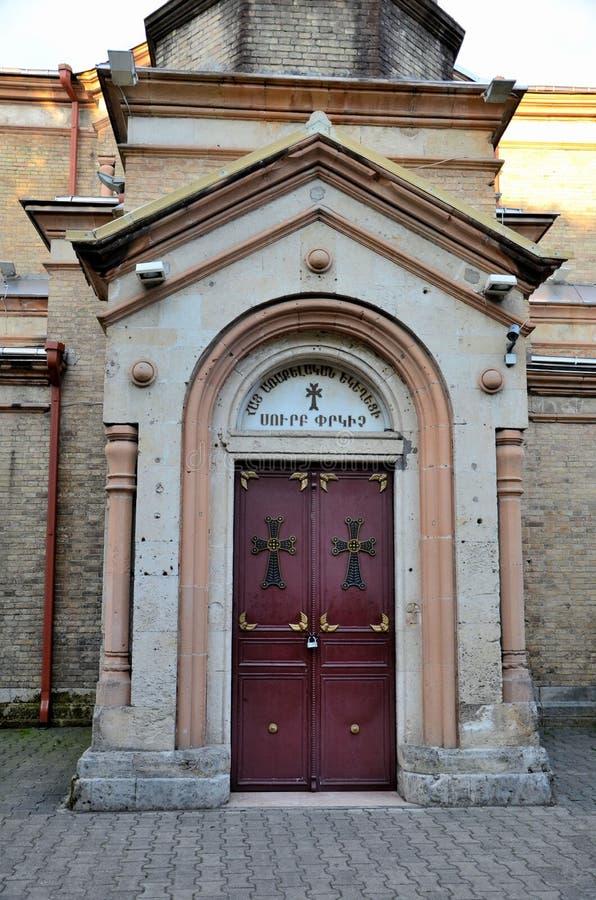 Entrada georgiana Batumi Georgia de la puerta de la iglesia ortodoxa imágenes de archivo libres de regalías